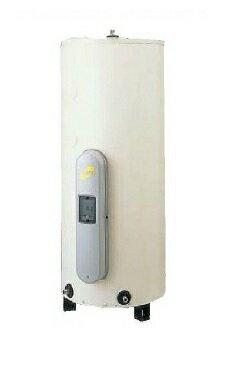 β日立 電気温水器【BE-L30EM】300L・スタンダードマイコン(給湯専用) ドレンパン内臓