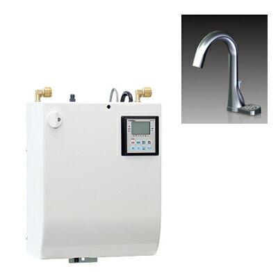 ###イトミック 小型電気温水器 貯湯式【ESWM3TFG106B0】単相100V 元止め式 ボタン付きグースネック水栓 貯湯量3L