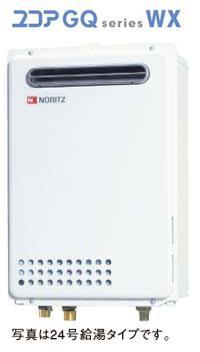 ###♪ノーリツ ガス給湯器【GQ-2437WX BL】給湯専用 オートストップ屋外壁掛形(PS標準設置形)