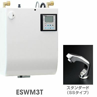 『カード対応OK!』##イトミック 小型電気温水器 貯湯式【ESWM3TSS206A0】標準電源:単相200V 元止め式 タイマー付き 自動水栓タイプ:スタンダード(SS) 貯湯量:約3L