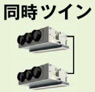 ###『カード対応OK��パナソニック 業務用エアコン�PA-P224F4XDN2】Xシリーズ 分�管・�ャン�ーセット 冷暖房 天井ビルトインカセット形 �時ツイン 三相200V