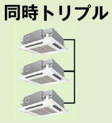 ###『カード対応OK��パナソニック 業務用エアコン�PA-P224U4XTN1】Xシリーズ 分�管セット 冷暖房 4方�天井カセット形 �時トリプル 標準 三相200V
