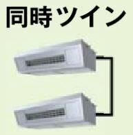 ###『カード対応OK��パナソニック 業務用エアコン�PA-P224V4XDN1】Xシリーズ 分�管セット 冷暖房 天�形厨房用エアコン �時ツイン 三相200V