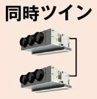 ###『カード対応OK��パナソニック 業務用エアコン�PA-SP160F5GDN】Gシリーズ 分�管・�ャン�ーセット 冷暖房 天井ビルトインカセット形 �時ツイン 標準 三相200V