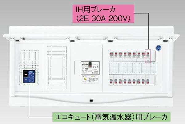 『カード対応OK!』●β東芝 電設資材【TFNCB13E6-182TL2B】扉付・機能付 エコキュート(電気温水器)+IH用(主幹60A)