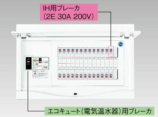 『カード対応OK!』●β東芝 電設資材【TFNCB3E10-182TB3B】扉付・機能付 エコキュート(電気温水器)+IH用(主幹100A)