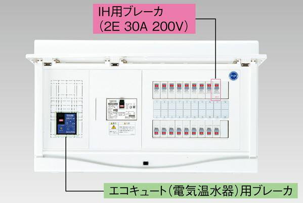 『カード対応OK!』●β東芝 電設資材【TFNCB3E5-222TL3B】扉付・機能付 エコキュート(電気温水器)+IH用(主幹50A)