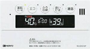 『カード対応OK!』ノーリツ/NORITZ【RC-9101SP】標準タイプリモコン 浴室リモコンインターホン付