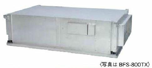 三菱厨房用 ストレートシロッコファン【BFS-1000TX】3相200V