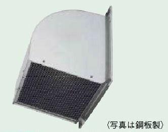 三菱有圧換気扇システム部材【W-60SB】有圧換気扇用ウェザーカバー 排気形標準/防火タイプ(鋼板、ステンレス製) 適用有圧換気扇60cm