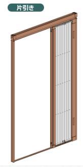 『カード対応OK!』セイキ販売/SEIKI【083185】トレミド 片引き 対象:玄関ドア・バルコニードア・テラスドア・ベランダドア・勝手口ドア