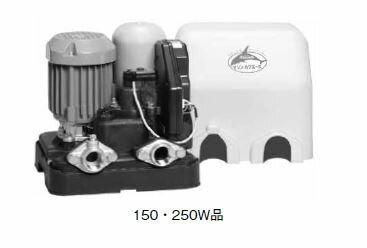 『カード対応OK!』川本 小型自動給水ユニット 【NFZ2-150SK】単相100V NFZ(2)-K形 マリンカワエース 簡易海水用 吐水圧一定給水