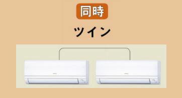 ###日立 業務用エアコン【RPK-GP140RSHP1】かべかけ 同時ツイン 5.0馬力相当 三相200V