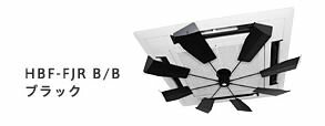 『カード対応OK!』###ω潮社【HBF-FJR B/B】(ブラック) ハイブリットファン