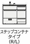 『カード対応OK!』###クリナップ 洗面化粧台【BAMH10CNMCWW R】Tiaris(ティアリス) ステップコンテナタイプ(Rタイプ) スタンダードレール H85cm 間口100cm