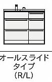 『カード対応OK!』###クリナップ 洗面化粧台【BAML10FNMCWP R】Tiaris(ティアリス) オールスライドタイプ(Rタイプ) スタンダードレール H80cm 間口100cm