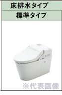 『カード対応OK!』###パナソニック 節水キレイ洗浄トイレ【XCH3014WS】New アラウーノV 手洗いなし 組み合わせタイプ 床排水タイプ 標準タイプ V専用トワレ新S4