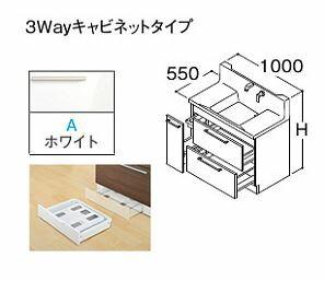 ###TOTO オクターブ 洗面化粧台【LDSRC100BDJES1A】寒冷地 (ホワイト) 3Wayキャビネットタイプ カウンター高さ800 (体重計収納搭載) 間口1000 (旧品番 LDSRB100BDJES1A)