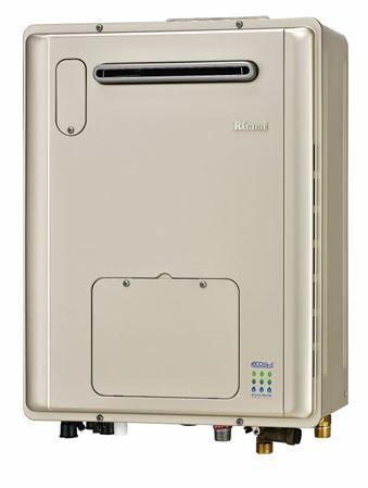 リンナイ ガス給湯暖房用熱源機【RVD-E2005AW2-3(A)】屋外壁掛型 フルオート エコジョーズ 2-3床暖房3系統熱動弁内臓 20号