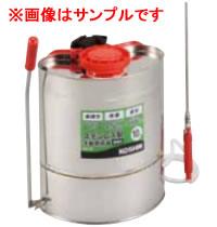 工進 コーシン 背負い式ステンレス噴霧器 タンク容量15L SS-15
