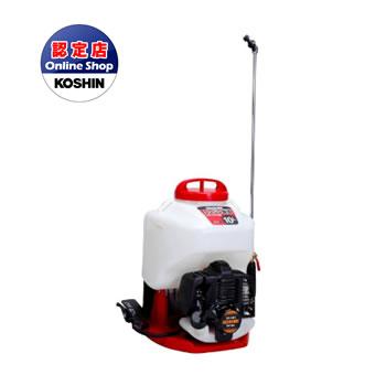 工進 コーシン 【エンジン動噴】(背負い式) カスケード式(低圧) 10L 【ES-10C】