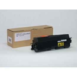 ☆LP-S300/S300N用 LPB4T10 タイプトナー汎用品(8,000枚仕様) NB-EPLPB4T10