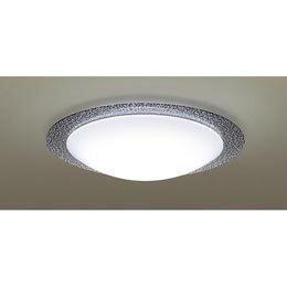 ☆Panasonic LEDシーリングライト ~8畳 LGBZ1507