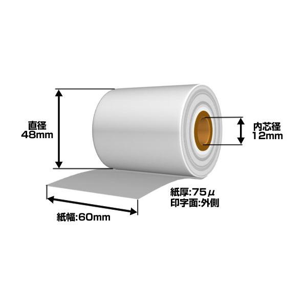 ◇【感熱紙】60mm×48mm×12mm ピンク (100巻入り)※他の商品と同梱不可