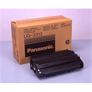 Panasonic(パナソニック) UG3313プロセスカート 輸入品 NL-PUUG3313JY※他の商品と同梱不可