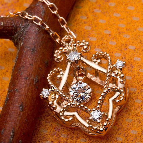 鑑別書付K18ピンクゴールド 天然ダイヤネックレス ダイヤモンドペンダント/ネックレス0.13ct フラワーモチーフ※他の商品と同梱不可