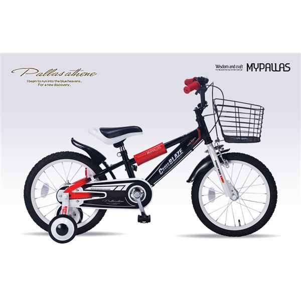 ◇MYPALLAS(マイパラス) 子供用自転車16 MD-10 ブラック※他の商品と同梱不可