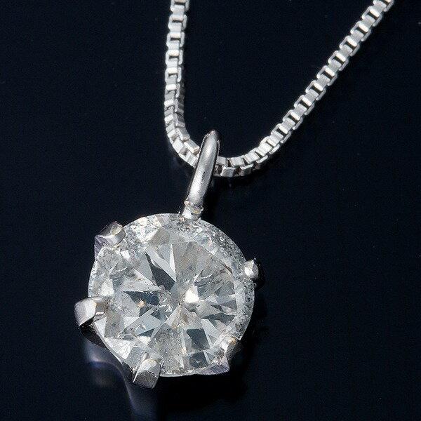 ◇純プラチナ 0.3ctダイヤモンドペンダント/ネックレス ベネチアンチェーン(鑑別書付き)※他の商品と同梱不可