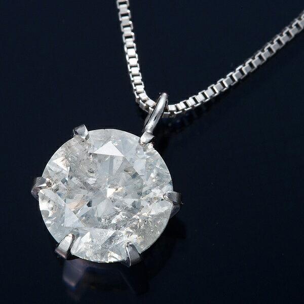 ◇K18WG 1ctダイヤモンドペンダント/ネックレス ベネチアンチェーン(鑑定書付き)※他の商品と同梱不可