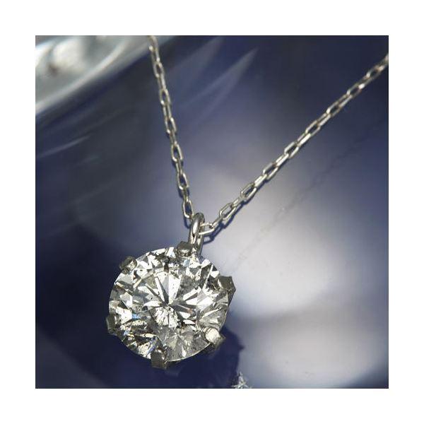 ◇純プラチナ PT0.9ctダイヤモンドペンダント/ネックレス (鑑定書付き)※他の商品と同梱不可