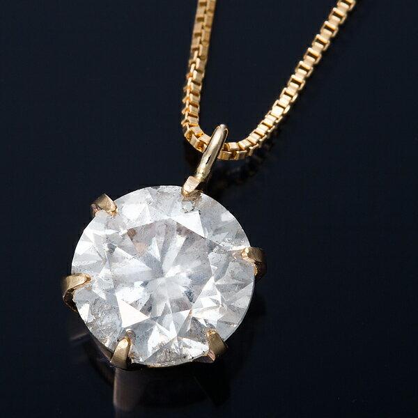 ◇K18 1ctダイヤモンドペンダント/ネックレス ベネチアンチェーン(鑑定書付き)※他の商品と同梱不可