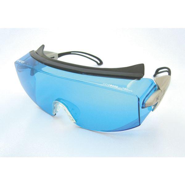 ◇レーザ用保護メガネ RS-80HEV【代引不可】※他の商品と同梱不可