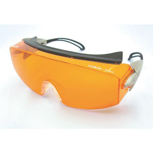 ◇レーザ用保護メガネ RS-80ARV【代引不可】※他の商品と同梱不可