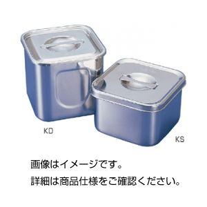 ◇(まとめ)角浅型ステンレスポットKS-16【×3セット】※他の商品と同梱不可