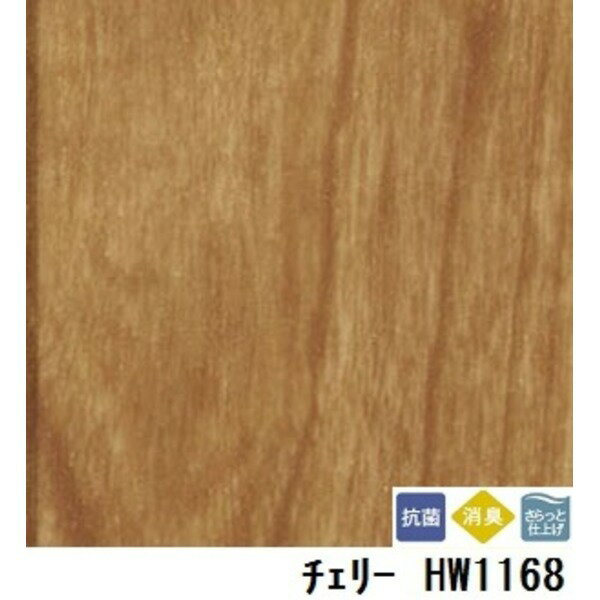 ◇ペット対応 消臭快適フロア チェリー 板巾 約7.5cm 品番HW-1168 サイズ 182cm巾×2m※他の商品と同梱不可