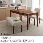 ダイニングセット4点(テーブル+チェア×2+ベンチ×1)/ダイニング 便利 食卓テーブル 食事 新生活 おしゃれ シンプル 伸縮式 ウォールナット 自然 デザイン性 高級感 天然木 デザイン 質感 ぬくもり こだわり