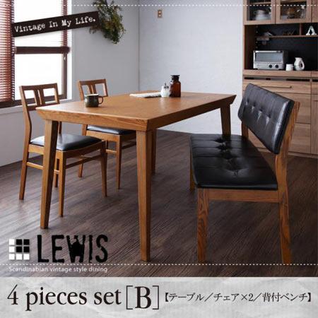 天然木北欧ヴィンテージスタイルダイニング LEWIS ルイス/4点セットB(テーブル+チェア×2+背付ベンチ) 食卓セット リビングセット 食卓テーブル リビングダイニングセット