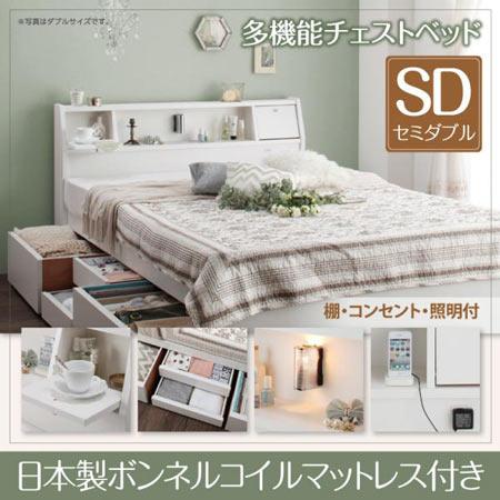 収納付きベッド 日本製 チェストベッド セミダブル Adonis アドニス 日本製ボンネルコイルマットレス コンセント付き ベッド ベット セミダブルサイズ ライト付き 引出し付き ベッド下収納 ホワイト 白 040119633