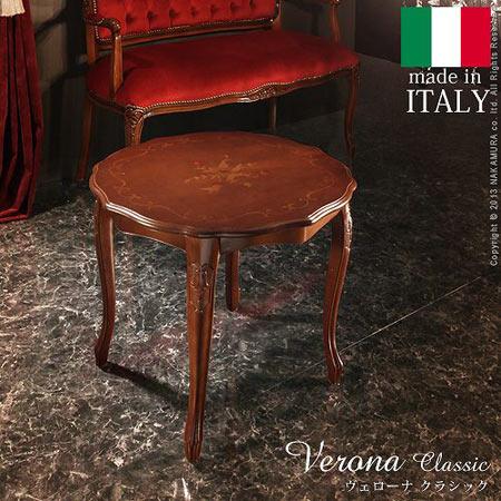 完成品 イタリア家具 センターテーブル 幅59cm カフェテーブル テーブル センターテーブル テーブルセンター 木製 ヨーロピアン調 象嵌家具 猫足 猫脚 インテリア リビング 42200052