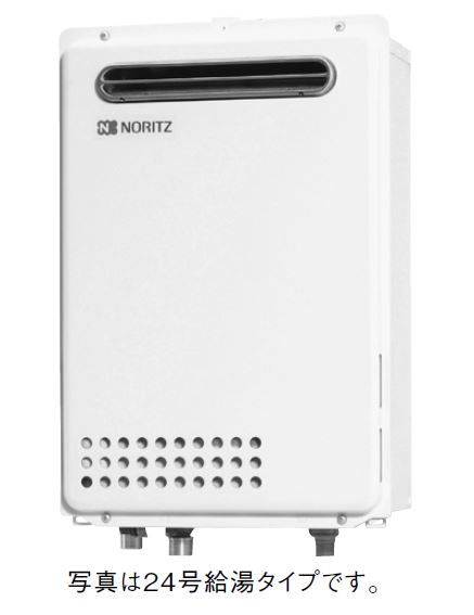 �GQ-1637WX BL 15A】 NORITZ ガス��給湯器 給湯専用 ユコアGQ WX オートストップ 本体���リモコン��