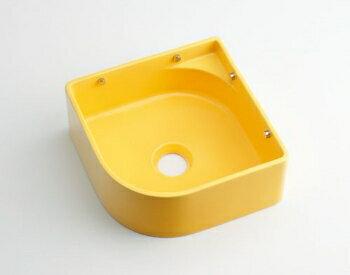 壁掛手洗器//イエロー 【493-048-Y】【RCP】水道材料 カクダイ