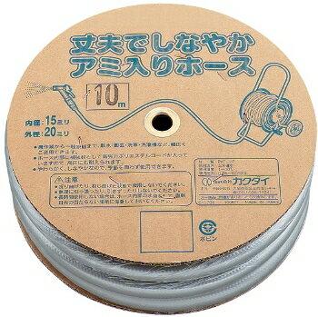 リサールホース 【597-515-50】【RCP】水道材料 カクダイ