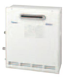 【代引き不可】パロマ ガス給湯器 エコジョーズ 24号 【FH-E244AWDRL(E)】 【FHE244AWDRLE】 eco オートタイプ 設置フリータイプ [据置設置型]【RCP】