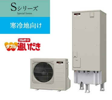 �SRT-SK372UD-BS】 三� エコキュート 370L 角型 Sシリーズ フルオートW追��� 寒冷地�� �塩害仕様 (主�3~4人用) [貯湯ユニット:SRT-STK372UD-BS�ヒート�ンプユニット:SRT-MUK452-S-BS] [�期約3ヶ月]