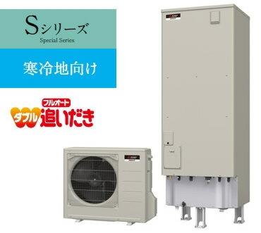 �SRT-SK552UD-BS】 三� エコキュート 550L 角型 Sシリーズ フルオートW追��� 寒冷地�� �塩害仕様 (主�5~7人用) [貯湯ユニット:SRT-STK552UD-BS�ヒート�ンプユニット:SRT-MUK722-S-BS] [�期約3ヶ月]