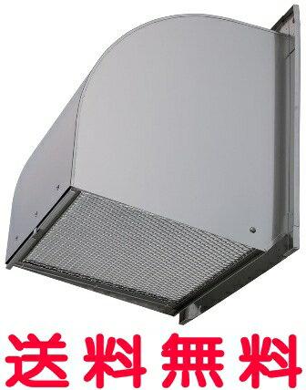 三菱 換気扇 【W-40SBFM】 産業用送風機 [別売]有圧換気扇用部材 W-40SBFM